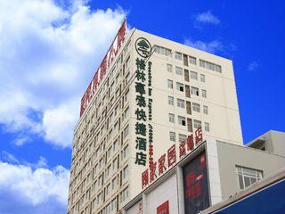 格林豪泰酒店(海山大厦店)