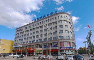 创美戴斯酒店(海亮附院店)