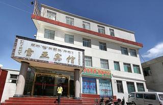 雪亚宾馆(金珠中路店)