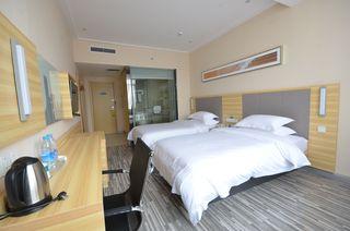 城市便捷酒店(湘潭建设路口步步高广场店)