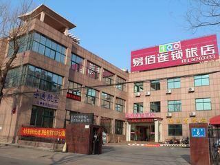 易佰连锁旅店(泰山岱庙店)(原东湖宾馆)