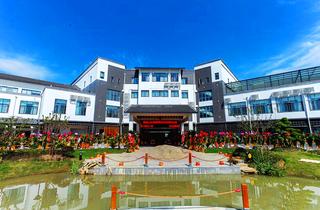 雪浪山庄花园酒店