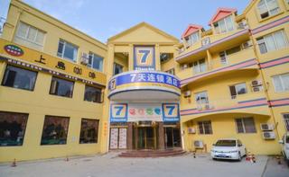 7天连锁酒店(大连星海公园黑石礁软件园店)