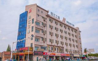 锦江之星(南通长途汽车站店)