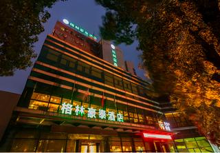 格林豪泰商务酒店(湖州南街衣裳街店)