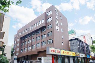 Zsmart智尚酒店(杭州西湖黄龙店)