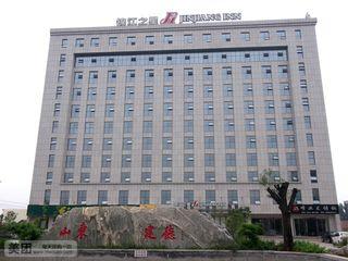锦江之星(淄博周村店)