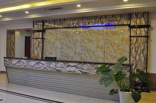 景艺洪大酒店