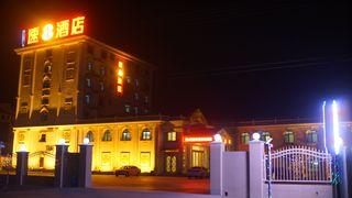 速8酒店(霸州杨芬港店)