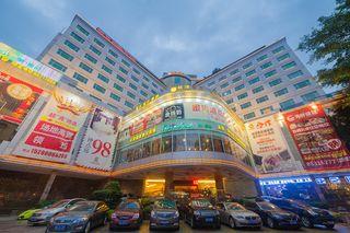 铭濠酒店(五四路温泉店)(原邦辉酒店)