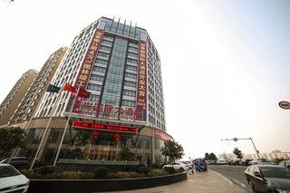 香榭国际大酒店