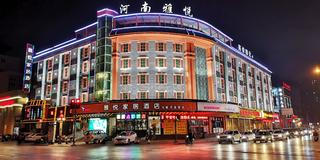 雅悦家居酒店(七里河店)