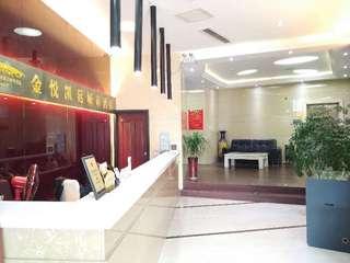 金悦凯庭城市酒店(樟树店)
