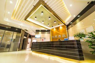 精途酒店(江门东湖公园店)(原柏宁酒店)