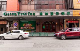 格林豪泰快捷酒店(无锡南长火车站人民东路店)