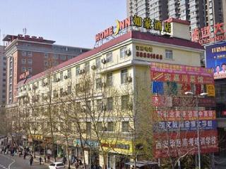 如家酒店(西安陕西省人民医院边家村十字店)
