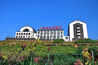 熙城轻居酒店