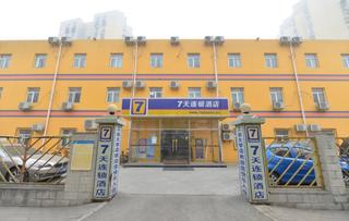 7天连锁酒店(北京工业大学平乐园地铁站店)(原北京工业大学店)