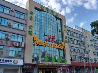 景鸿商务酒店