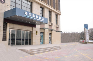 如家商旅酒店(沛县汉城国际店)