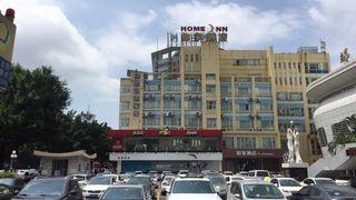 如家酒店·NEO(肇庆七星岩牌坊店)