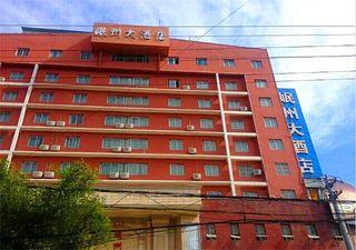 岷州大酒店