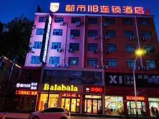 都市118连锁酒店(安平店)(原兴业宾馆)