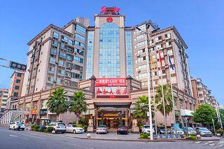 郴州鼎和大酒店(和谐楼)
