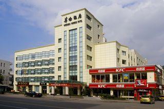 瑞安华侨饭店