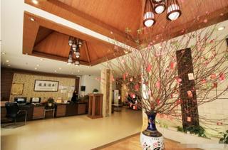 新君悦酒店(新城客运总站店)