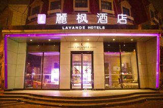 麗枫酒店(南京路五大道店)