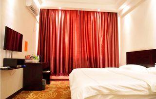 金桔子酒店