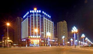 华丽大酒店