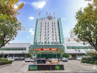 格林豪泰快捷酒店(青州范公亭东路店)