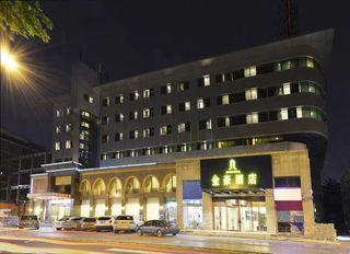 西安金豪精品度假酒店