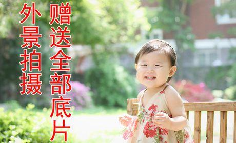 【揚州尤比兒童攝影團購】尤比兒童攝影套餐團購 價格