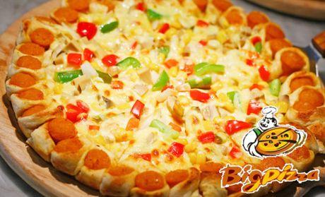 【2店通用】比格自助比薩 僅售29元!價值56元的12寸披薩(10余款任選其1)1份。