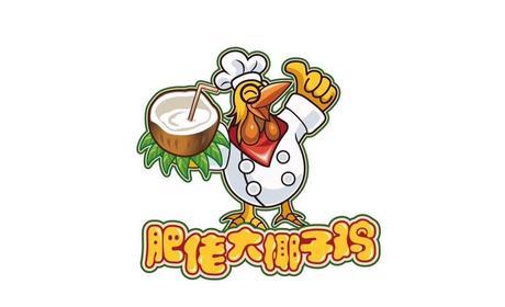 肥佬卡通囹�a_肥佬大椰子鸡