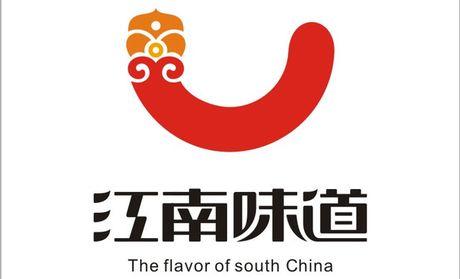 廣州市天河區有哪些美味的餐廳?