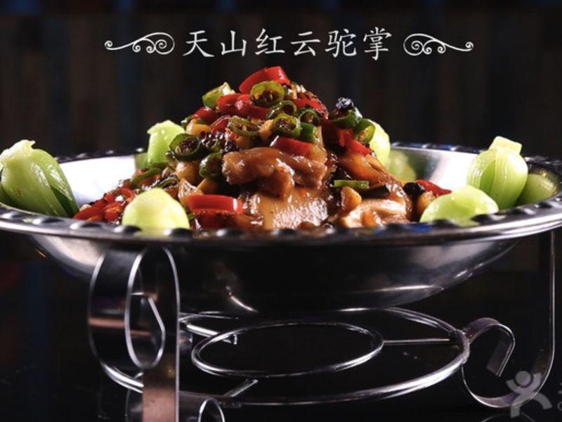 胡杨林新疆主题餐厅香槟广场店100元代金券免费抢