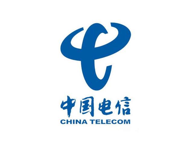 中國電信(湘陰營業廳)