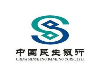 中國民生銀行(東營墾利支行)