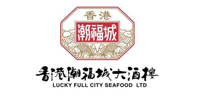 来福州必吃的虾饺