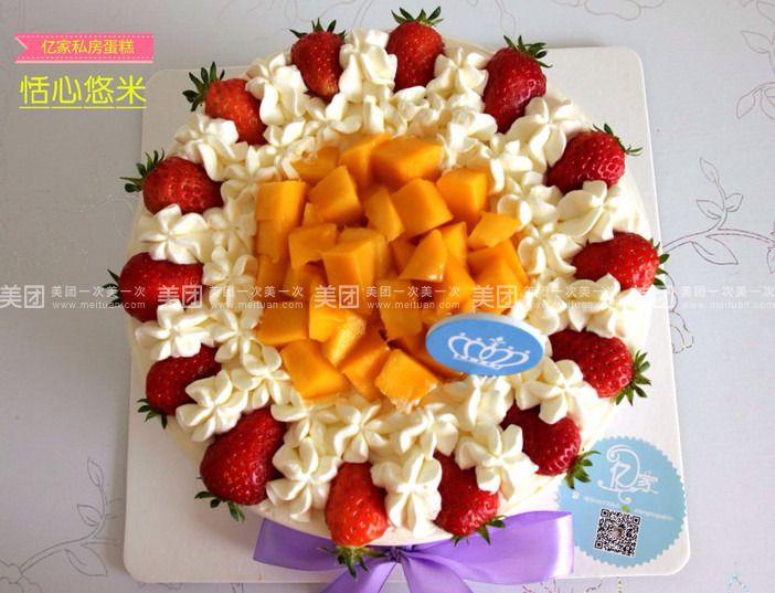 悠米蛋糕_美食团购 蛋糕 盐都区 亿家私房蛋糕   恬心悠米规格:约6 英寸 1,圆形