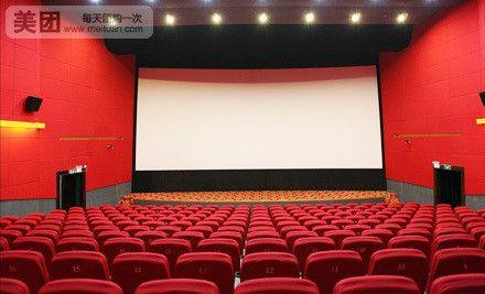 """""""桂林电影院""""的所有分店   桂林电影院拥有六个大小不等的专业放映厅"""