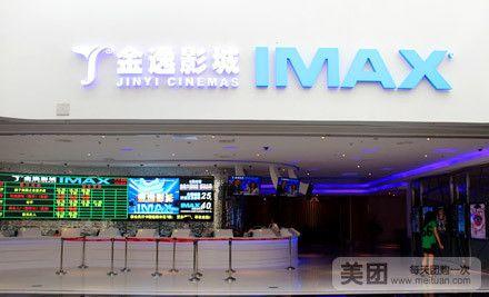【天津】效果一级棒 看3D就要去这几个电影院