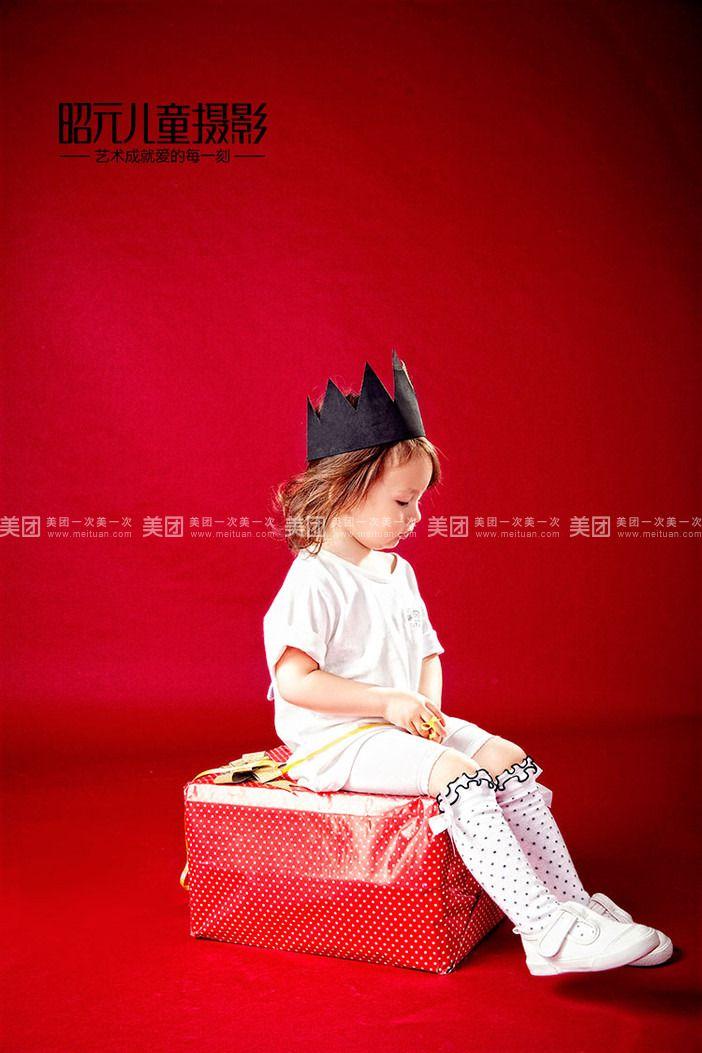 【鄭州昭元兒童攝影團購】昭元studio32韓國兒童攝影