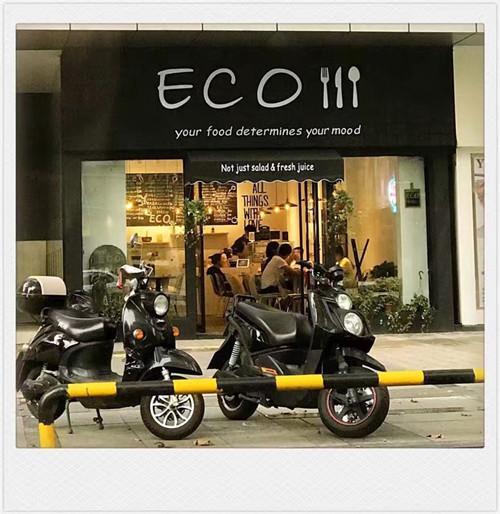 ECO轻食餐厅