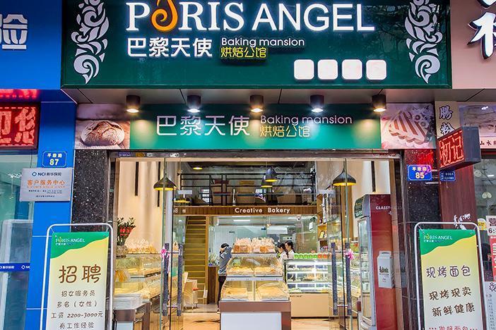 巴黎天使加盟商:选择自