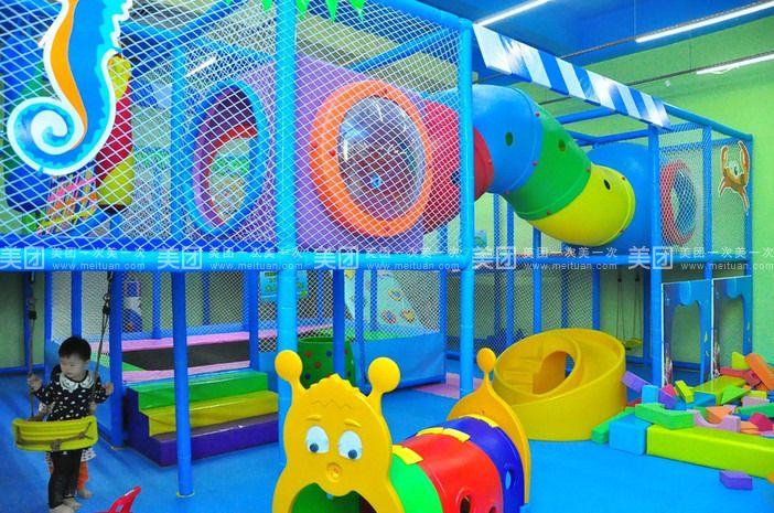 【東莞海洋樂園兒童樂園團購】海洋樂園兒童樂園兒童
